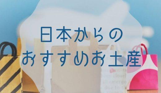 海外のお友達へお土産であげたい!新幹線、JRコラボのルートート(バック)電車好き(鉄男)にはたまらない!
